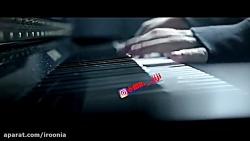 موزیک شنیدنی با پیانو بنام گریه تنهایی