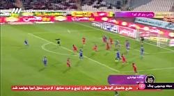 فوتبال برتر 98 - کارشناسی داوری پرسپولیس - گل گهر سیرجان
