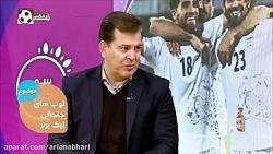 از توپهای لیگ برتر تا لباسهای بی کیفیت; توضیحات صادق درودگر