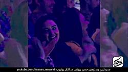 حسن ریوندی - شوخی با نرگس محمدی بازیگر سریال ستایش