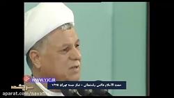 صحبتهای هاشمی رفسنجانی درباره ماجرای شهادت دیپلمات های ایران