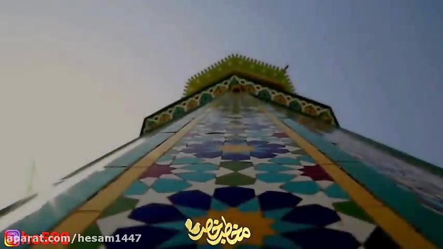 نماهنگ(عشق آمد)از صابر خراسانی........بهترین نماهنگ ایران