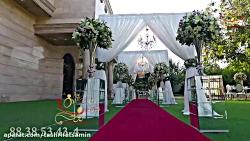 باغ باران تشریفات عروسی ثمین