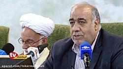 آئین تجلیل از خادمین اربعین  در استان کرمانشاه . اختصاصی کرمانشاه تی وی