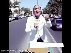 حسن ریوندی گفت وگو طنز حسن ریوندی با مردم