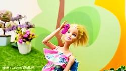 بازی با عروسک باربی - تمیز کردن خانه