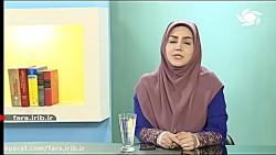 قابل توجه آقایان ! این ویديو رو حتما ببینین ! - شیراز