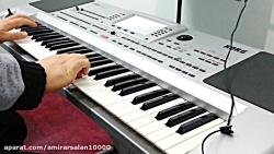 پیانو بوی پیراهن یوسف