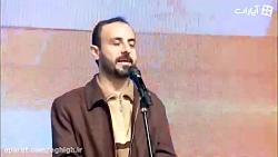 فیلم کامل شعرخوانی آقای مهدی جهاندار در همایش صدای مردم