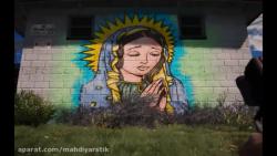 راز نقاشی حضرت مریم در gte v