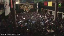 مداحی  وروضه خوانی شب اول محرم 97 با صدای گرم حاج منصور ارضی)