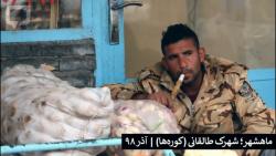 گزارش جنجالی از ماهشهر؛ چرا دوشکا و نفربر آوردید؟! مگه ما داعشیم؟!