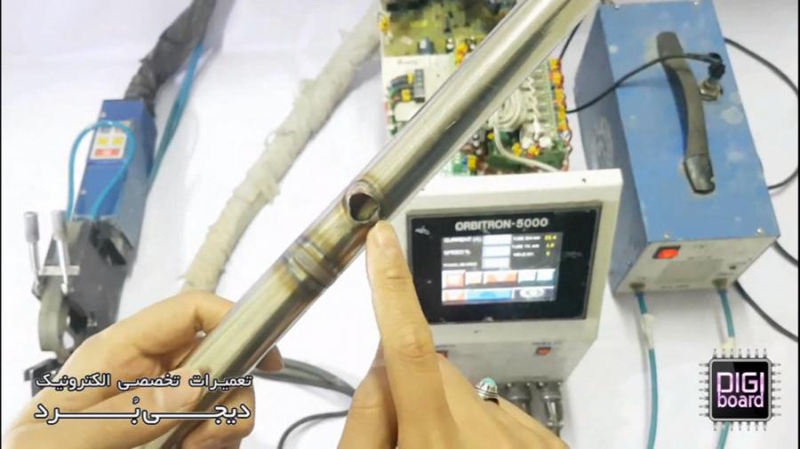 تعمیر دستگاه جوشکاری اوربیتال