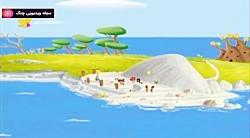 جزیره اسرارآمیز لالا - عسل