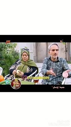 نام سریال :  پژمان   ژانر: کمدی   سال انتشار: ۱۳۹۲   کارگردان: سروش