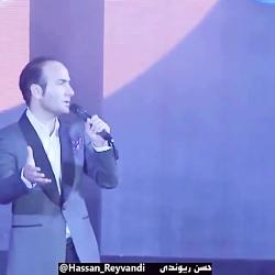 حسن ریوندی طنز جدید 479