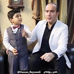 حسن ریوندی طنز جدید 498
