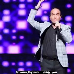 حسن ریوندی طنز جدید 499