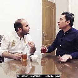 حسن ریوندی طنز جدید 502