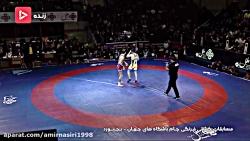 پیروزی محمد علی گرایی برابر احمد پور در کشتی فرنگی (86kg)