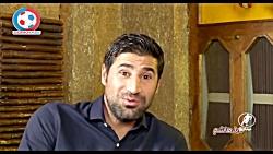 گفتگو طنز هاشم بیک زاده با هم تیمی سابقش آندرانیک تیموریان