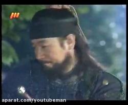 سری کامل سریال کره ای امپراطور دریا قسمت 51 آخرین قسمت