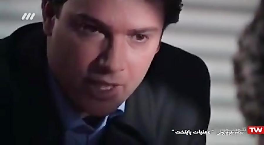 فیلم سینمایی «عملیات پایتخت»