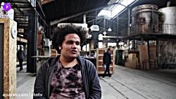 خاطرات کارخانه نوآوری  - مستند واقعی - رسانه واقعی - مردم واقعی  ( اپیسد4 )