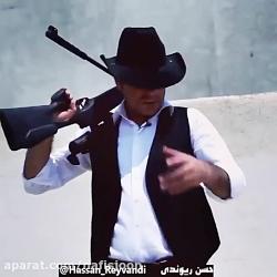 کلیپ طنز حسن ریوندی - شلیک ریوندی1368
