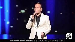 طنز حسن ریوندی - پشت پرده گران شدن بنزین1431