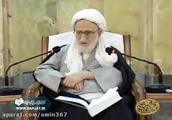 «عنایات امام عصر علیه السلام به شیعیان» (آیت الله بهجت ره)