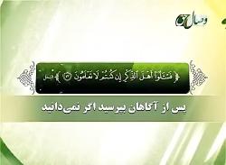 پرسش و پاسخ | حکم نماز خواندن در هنگام خطبه جمعه