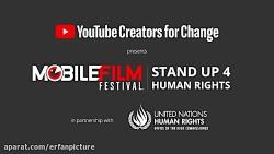 فیلم کوتاه ایرانی با موبایل