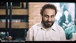 تیزر فیلم هزارپا پرفروش ترین فیلم سینمای ایران