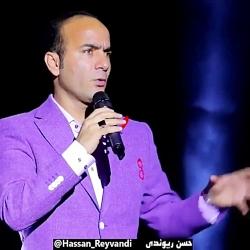 کلیپ طنز حسن ریوندی دنبال کنید 1203