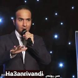کلیپ طنز حسن ریوندی دنبال کنید 1453