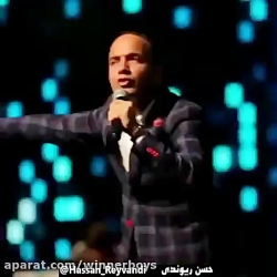 کلیپ طنز حسن ریوندی دنبال کنید 1498
