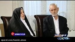 مصاحبه با والدین شهید هادی جوان دلاور که قاتل را بخشیدند و قاتل به زندگی برگشت