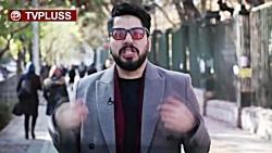 دوربین مخفی خنده دار شب یلدایی با حضور احمد ذوقی و یلدا به زبان کُره ای!