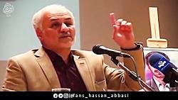 فرجام برجام - با سخنرانی استاد حسن عباسی