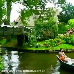 شهر خیتهورن در هلند در این شهر هیچ جادهای وجود ندارد.