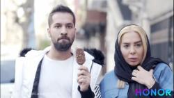 محمد امین کریم پور و سورپرایز آذری جهرمی