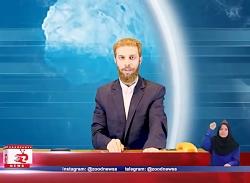 کلیپ طنز خنده دار - سوپرایز وزیر جوان آذری جهرمی