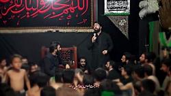 مدح حاج سعید قانع صابر خراسانیظهر شهادت امام حسن مجتبی علیه السلام ۹۸