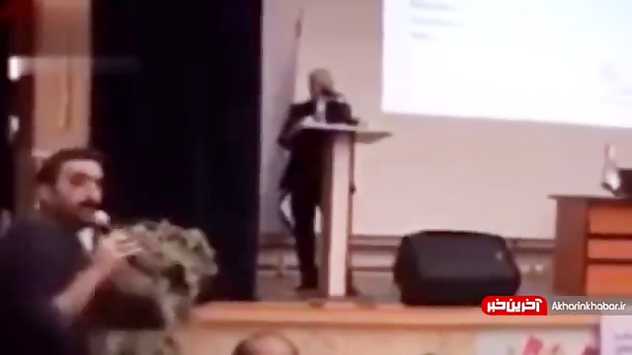 کل کل جنجالی دکتر حسن عباسی با دانشجوی حامی حسن روحانی