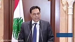 توطئه های امریكا بعد از انتخاب نخست وزیر جدید لبنان