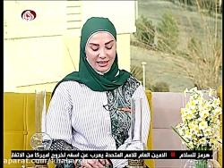 شب یلدای ایرانی در شبکه العالم - قسمت یک