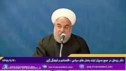 درهای ایران روی دولت و شرکتهای ژاپنی باز است