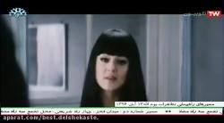 فیلم هندی آرمان دوبله فارسی