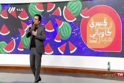 شب یلدا عاشقانه ای باصدای کسری کاویانی در برنامه سلام صبح بخیر شبکه۳